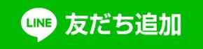 名誉毀損示談書作成@新宿